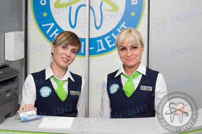 Налет на языке лечение Киев Люми-Дент