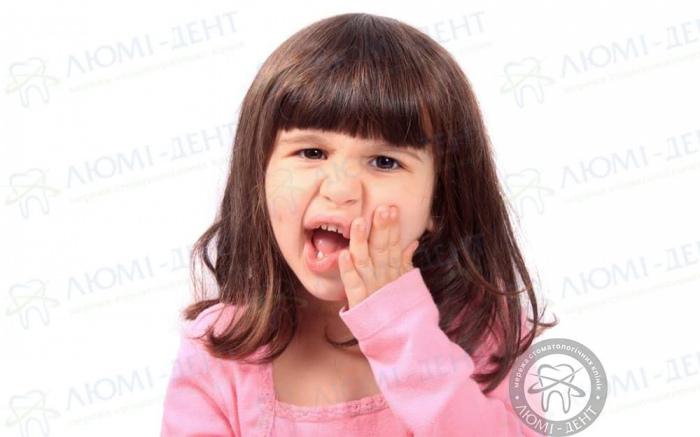 Чи треба лікувати молочні зуби фото ЛюміДент