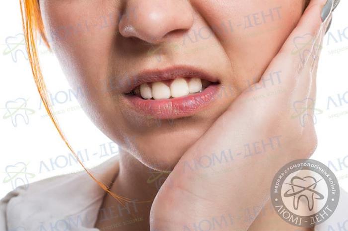 Болять всі зуби фото ЛюміДент
