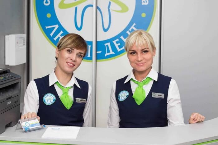 Стоматологічна клініка стоматолог Позняки Осокорки Київ фото Люмі Дент