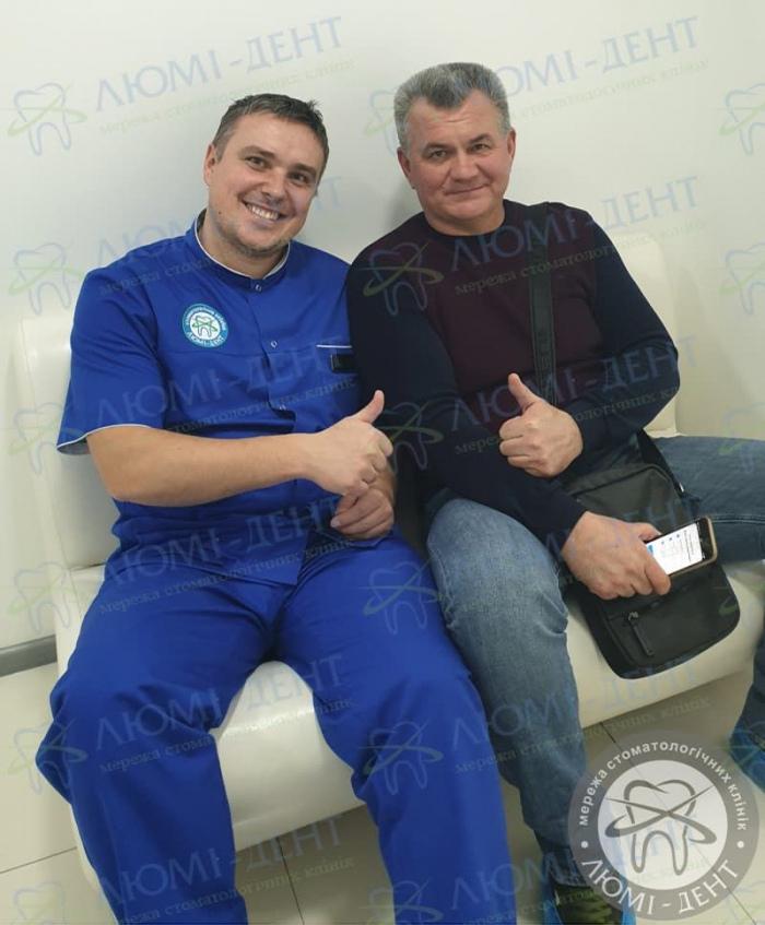 Рейтинг стоматологічних клінік Київ Люмі-Дент