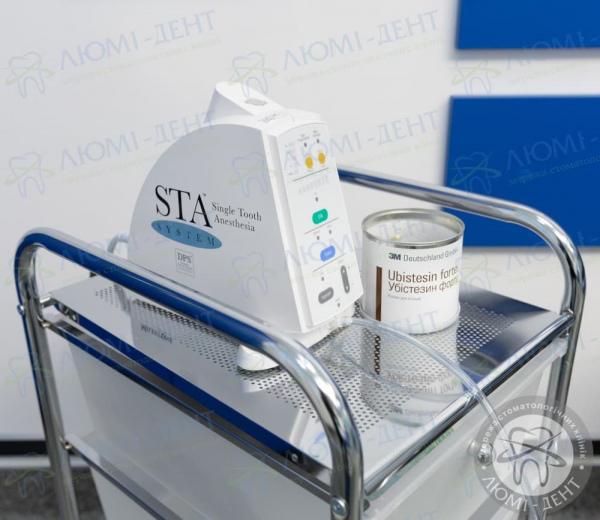 детская стоматология соломенский район киев фото ЛюмиДент