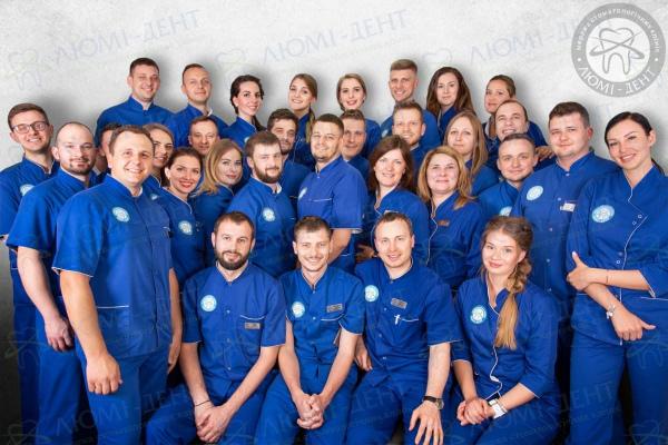 Dental clinic kiev solomenskyi district photo by LumiDent