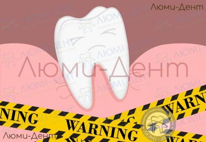 Хитається корінний зуб картинка