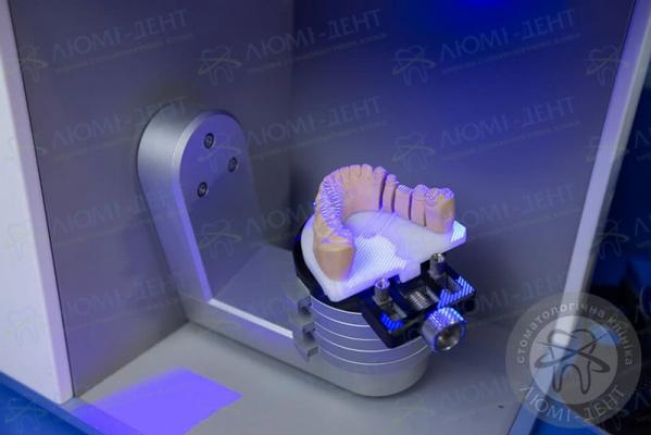 Цифровая зуботехническая лаборатория