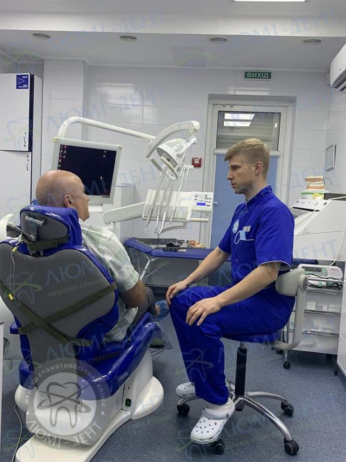 Тройничный нерв лечение фото ЛюмиДент