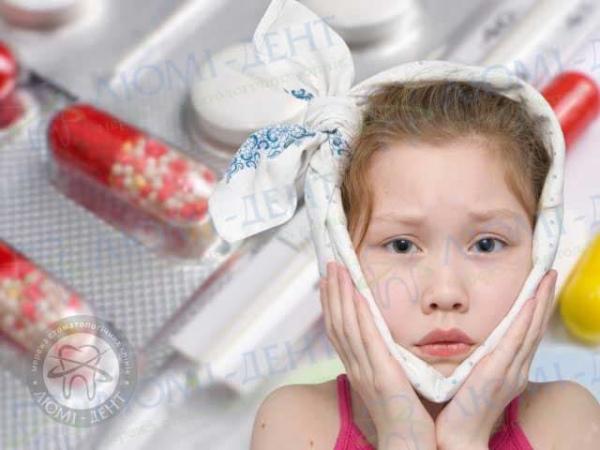 Лечение воспаления надкостницы у детей Люми-Дент