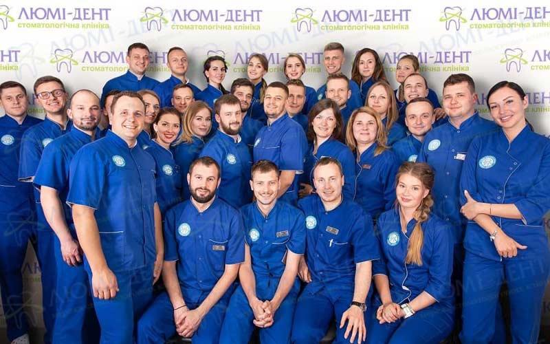 Стоматология Киев консультация стоматолога по лечению зубов фото Люмидент