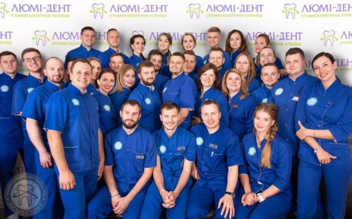 Як виростити зуби Київ Люмі-Дент фото