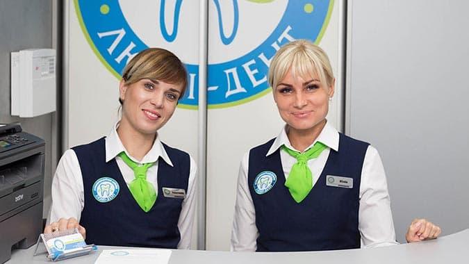 Dentistry dental clinic dentist Obolon Kiev Kyiv Lumi-Dent