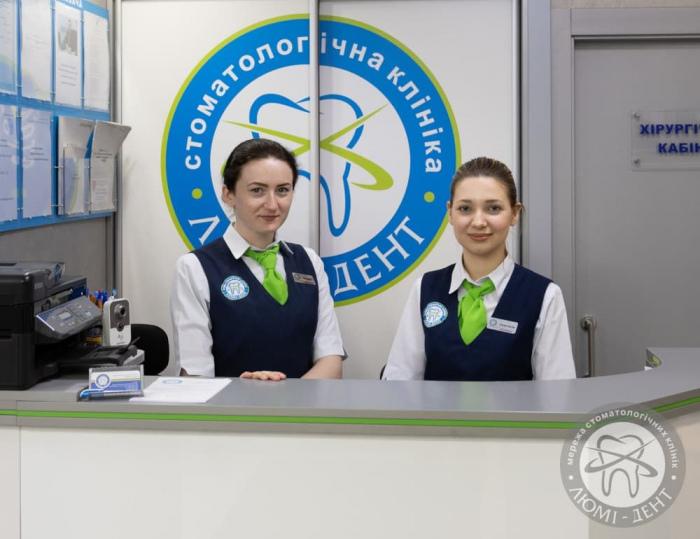 стоматология на березняках фото Киев ЛюмиДент