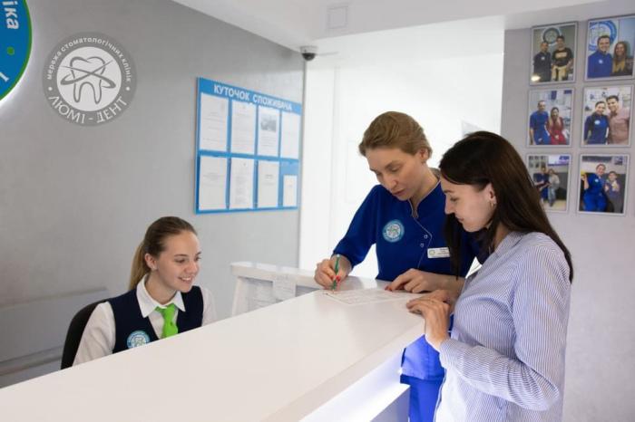 стоматологія на григоренко фото Київ ЛюміДент