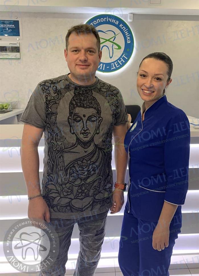 Стоматология на лобановского киев фото ЛюмиДент