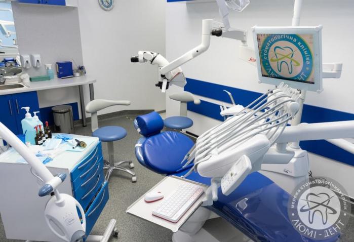 стоматологія на Троєщині фото Київ ЛюміДент
