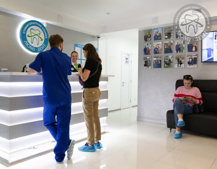 стоматологія троєщина фото Київ ЛюміДент