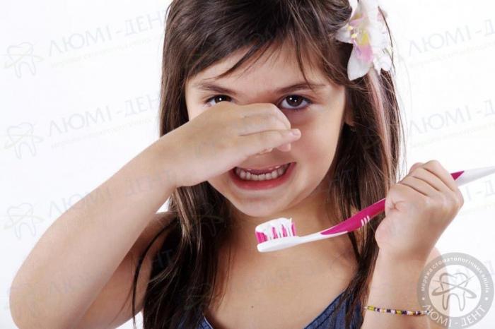у дитини неприємний запах з рота фото ЛюміДент