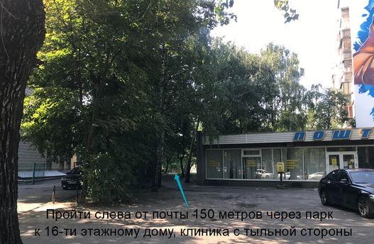Стоматология Соломенский район фото Люмидент