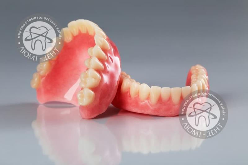 Removable prothetics Lumi-Dent