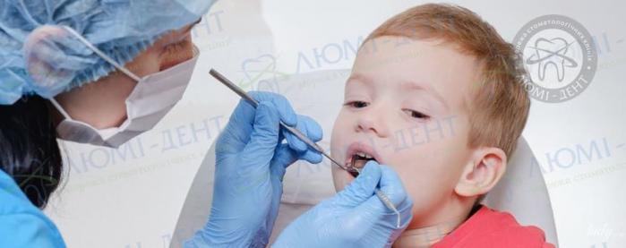 Дитяча стоматологія фото ЛюміДент