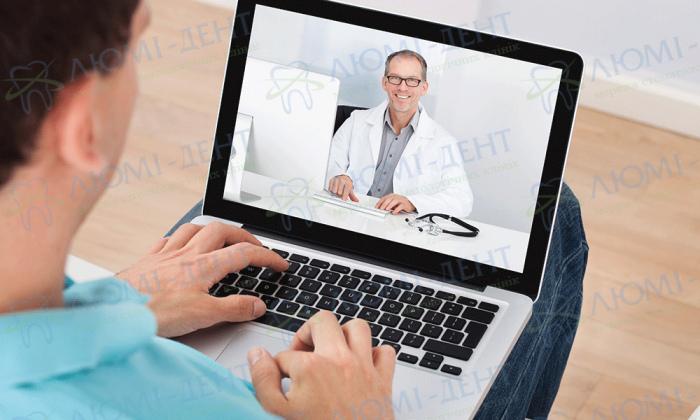 Online dental consultation