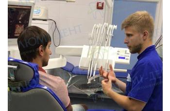 Видалення зуба фото ЛюміДент
