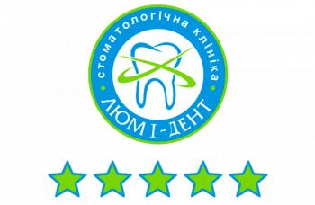 Рейтинг стоматологов Люми-Дент