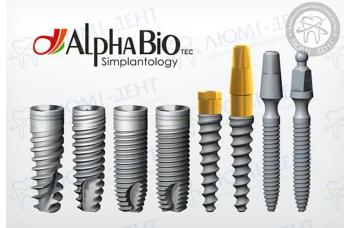 Ізраїльські імпланти Alpha Bio