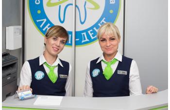 Сучасна стоматологія Київ - стоматологічні клініки Люмі-Дент