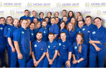 Стоматологія 2021 Київ фото Люмі-Дент