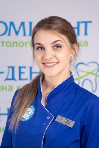 Симончук Оксана Витальевна