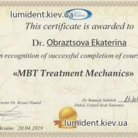 сертификат Образцовой Екатерины