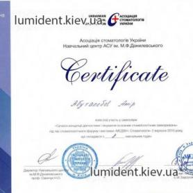 Абуталебов Амир врач стоматолог терапевт сертификат