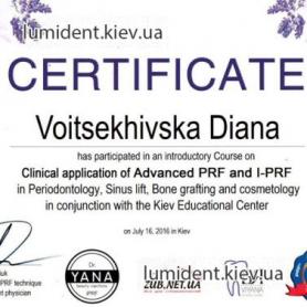 Сертификат Мирошниченко Диана Владимировна врач