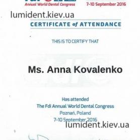 сертификат Коваленко Анна стоматолог киев