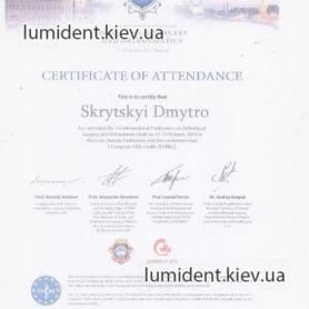 сертификат, доктор ортопед Скрицкий Дмитрий