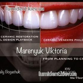 сертификат, стоматолог-терапевт Маренюк Виктория