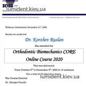 сертификат врач-ортодонт Коржев Руслан
