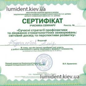 врач стоматолог терапевт Абуталебов Амир