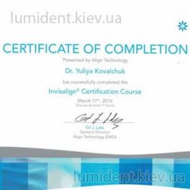 сертификат Ковальчук Юлия, стоматолог киев