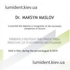 сертификат, Маслов Максим стоматолог киев