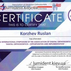 стоматолог киев, сертификат Коржев Руслан