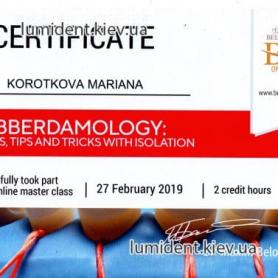 сертификат, врач стоматолог-ортопед Короткова Марьяна