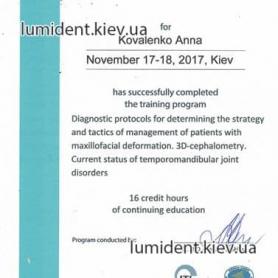 сертификат стоматолог Коваленко Анна