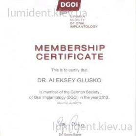 сертификат, доктор Глушко Алексей
