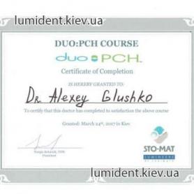 Глушко Алексей сертификат