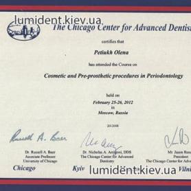сертификат стоматолог Лещук Елена хирург-имплантолог