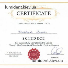 ортодонт Коваленко Анна сертификат