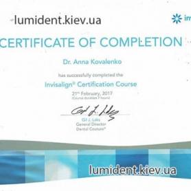 врач сертификат Коваленко Анна