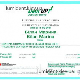 сертификат детского стоматолога Билан Марины