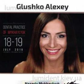 сертификат, стоматолог Глушко Алексей